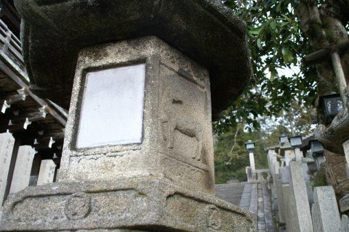 鹿の灯籠 – Light tower
