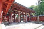 尾﨑神社 – Ozaki shirine