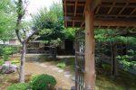 旧高峰家 – Former residence of Takamine Jokichi