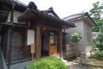 旧検事正官舎 – Official residence of the chief public prosecutor