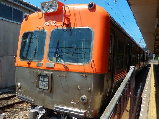 北陸鉄道8000系電車 – Hokutetsu 8000 series
