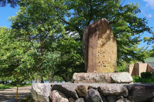 膳所城址碑 – Monument of Zeze castle