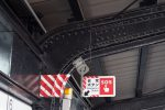 レールの再利用 – Recycled rail