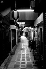 変わり始める – Gokai-Hyakkaten street