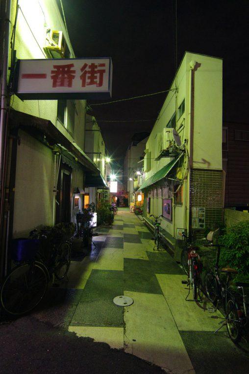 西田辺の裏路地 – Downtown Backstreet