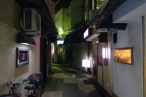 下町の飲み屋街 – Downtown Backstreet