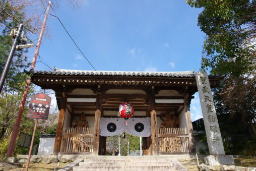宝積寺仁王門 – Gate of Hoshakuji Temple