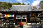 宝積寺本堂 – Hall of Hoshakuji Temple
