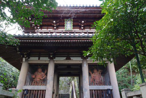 山崎聖天 仁王門 – Gate of Yamazaki Shoten