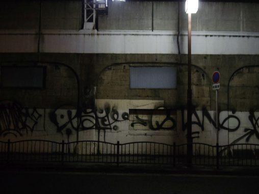 夜の南海本線ガード下 – Graffiti