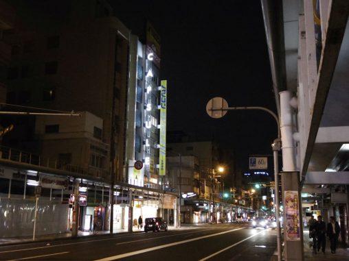 夜のでんでんタウン – Denden Town at the night