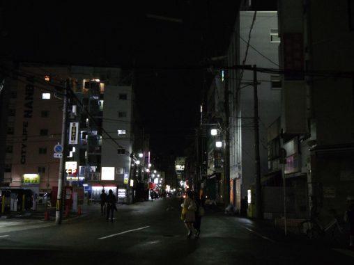 """夜のオタロード – Denden Town (""""Ota-Road"""" street)"""