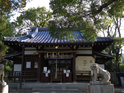 安居神社 – Yasui Shrine