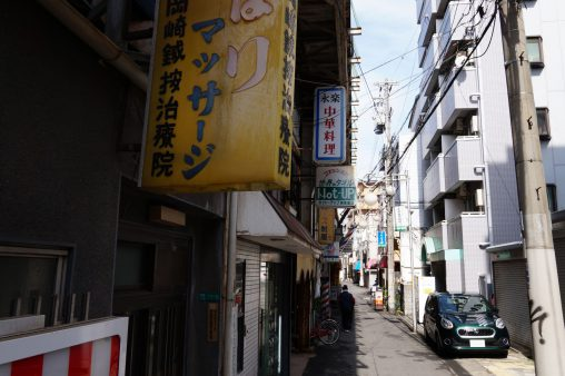 美章園商店街 – Bishoen Shopping street