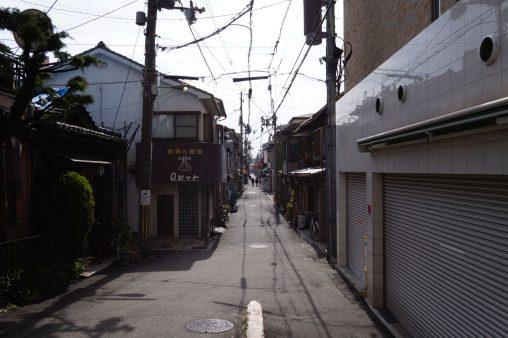 裏阿倍野 – Abeno Backstreet