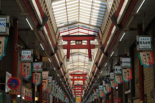 天神さんの名のもとに – Tenjinbashi-suji shopping street