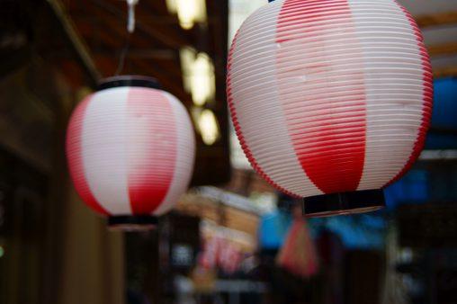ちょうちん飾り – Street paper lantern