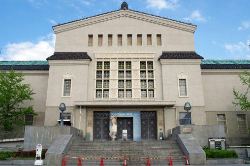 大阪市立美術館 – Osaka City Museum of Fine Arts