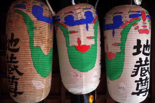 地蔵尊の提灯 – Paper lanterns