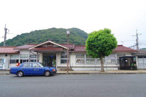 谷川駅 – Tanigawa station