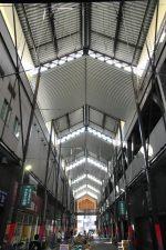 木津卸売市場 – Kizu Ichiba market