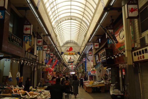 魚の棚商店街 – Uontana Shopping street