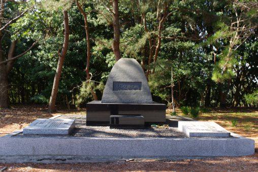 明石空襲の碑 – Memorial of Akashi city air raid