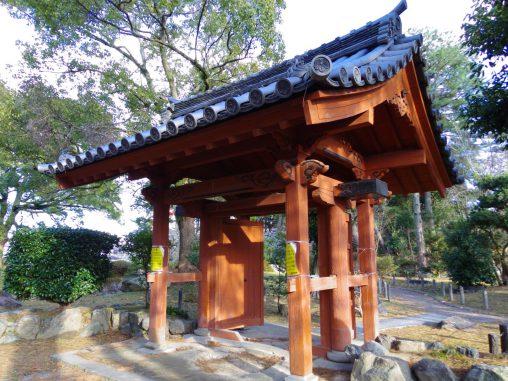 津藩校 入徳門 – Nyutoku-mon Gate of Tsu-Han School