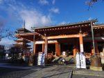 津観音本堂 – Main Hall of Tsu Kannon Temple