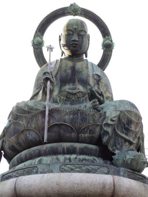 地蔵菩薩坐像 – Ksitigarbha Statue