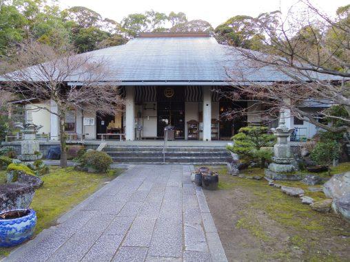 塔世山四天王寺 本堂 – Main hall of Shitennoji Temple