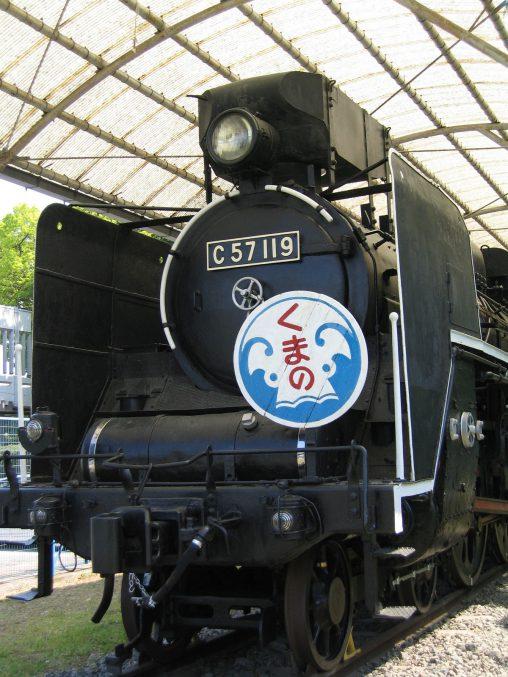 岡公園 静態保存鉄道車両 – Preserved Historic Tram and Locomotive