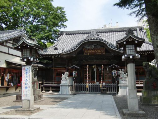 八剱八幡神社 – Yatsurugi Hachiman Shrine
