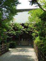 證誠寺 – Shojoji Temple