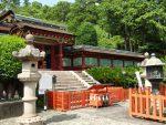 紀州東照宮 – Kishu Toshogu Temple