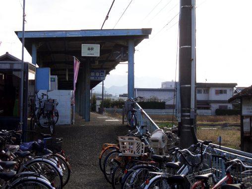 水間鉄道水間線 森駅 / Mori station (Mizuma Railway)