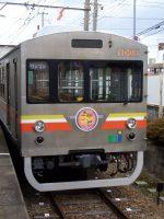 水間鉄道1000形電車 – Mizuma Railway 1000 type