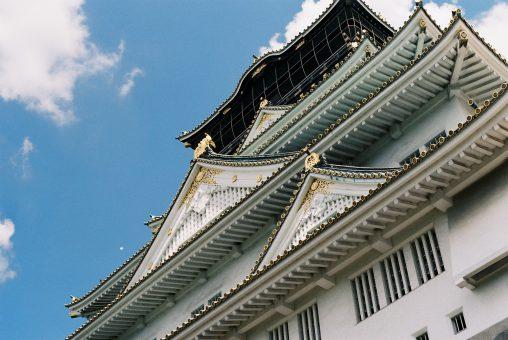 大阪城天守 – Main Tower of Osaka Castle