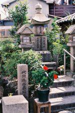 北畠顕家供養塔 – Monument of Kitabatake Akiie