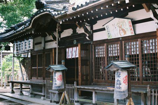石津太神社 – Iwatsuta Jinja