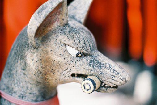 狛狐 – Fox statue