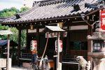 菅原神社 – Sugawara Jinja