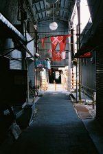 綾ノ町東商店街 – Abandoned Shopping street