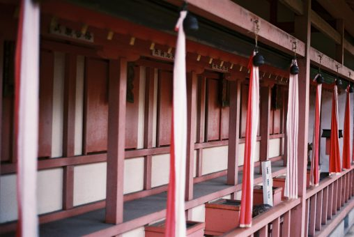 末社長屋 – Row house style shrines