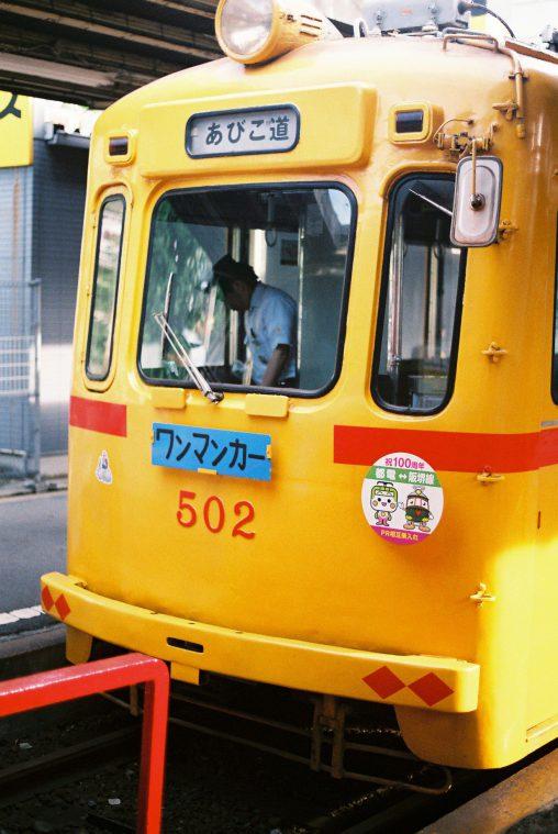 阪堺電気軌道501形電車 – Hankai tram 501 type