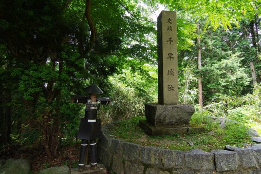 千早城址碑 – Monument of Chihaya castle