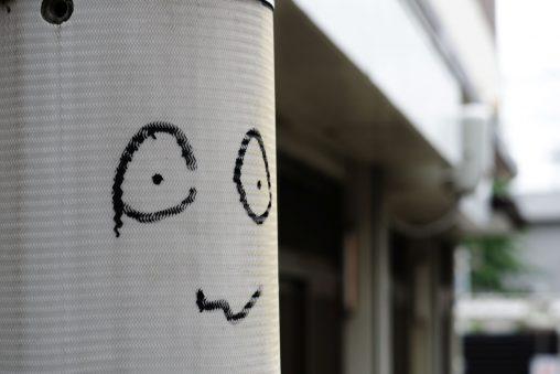 顔電柱 – Face