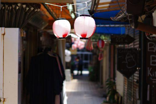 五階百貨店 – Gokai shopping street