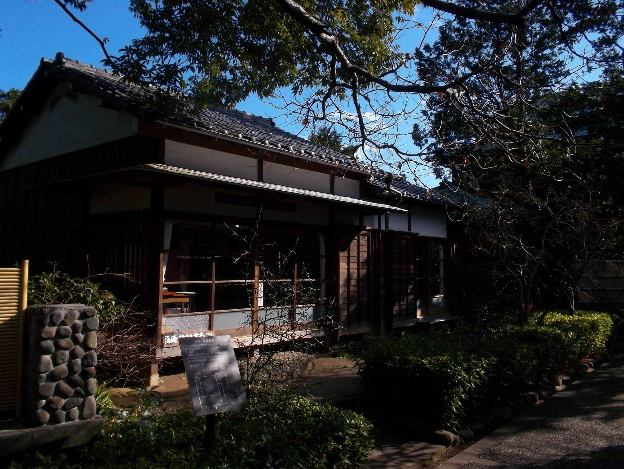 尾崎一雄邸書斎 – Osaki Kazuo's Study