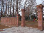 諸岡邸赤レンガ門塀 – Red brick wall and gate